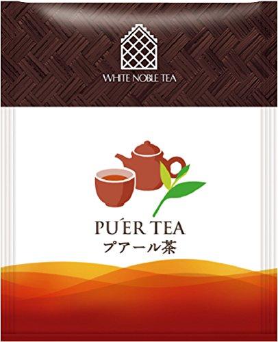ホワイトノーブル紅茶 ( アルミ・ティーバッグ ) プアール茶 1.8g×50個