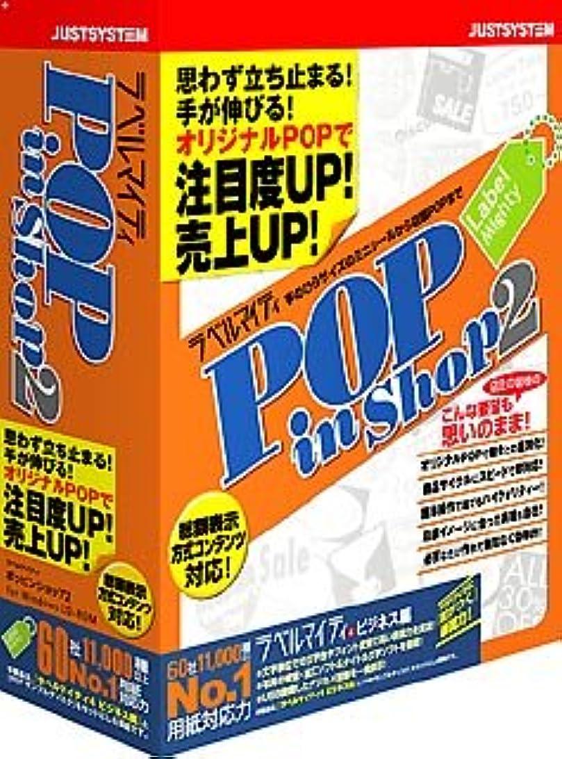敬の念ファセットディスクラベルマイティPOP in Shop 2