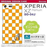 SO04J スマホケース Xperia XZ Premium ケース エクスペリア XZ プレミアム イニシャル スクエア 白×オレンジ nk-so04j-764ini U