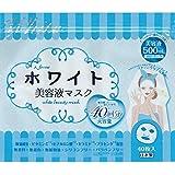 エーフォルム ホワイト美容液マスク40枚×2