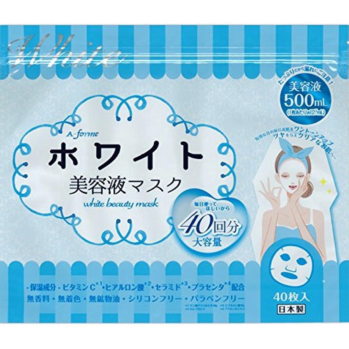 煙突懐謙虚なエーフォルム ホワイト美容液マスク40枚×4