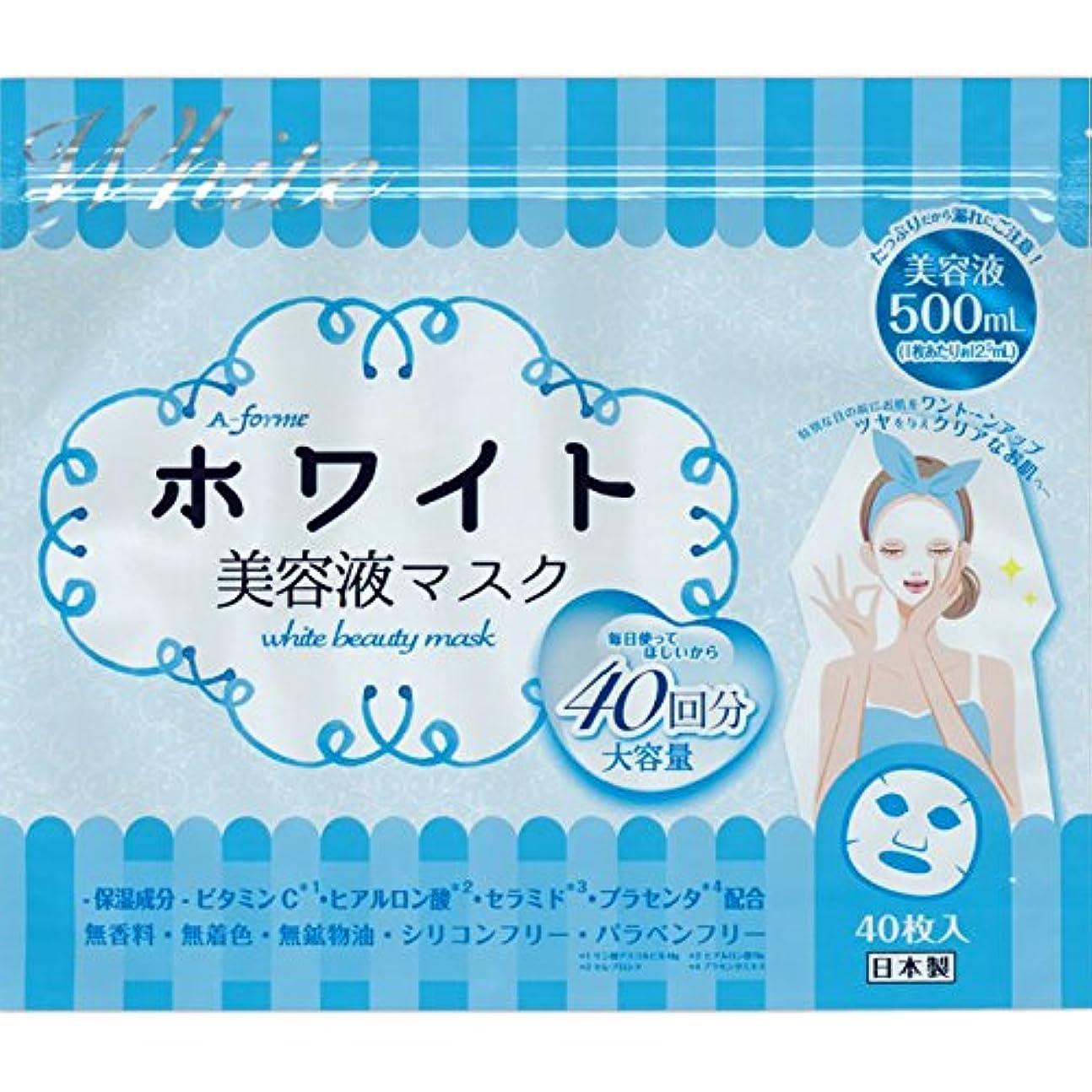 型ラインナップ納税者エーフォルム ホワイト美容液マスク40枚×6