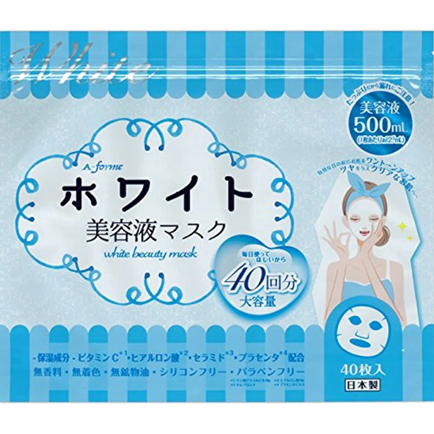 ライオン九月盆エーフォルム ホワイト美容液マスク40枚×4