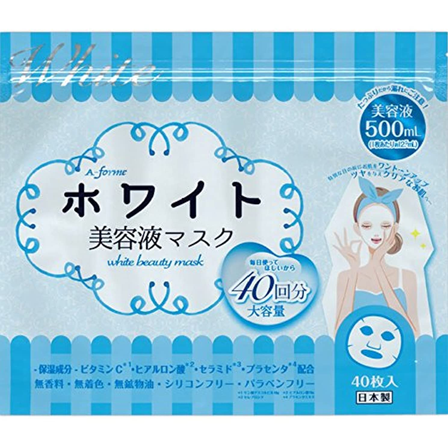 エーフォルム ホワイト美容液マスク40枚×6