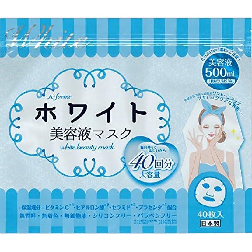 楽観的約設定シットコムエーフォルム ホワイト美容液マスク40枚×7