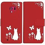 sslink F-06F らくらくスマートフォン3 手帳型 レッド ケース 猫 ネコ 花柄 a026 ホワイト ダイアリータイプ 横開き カード収納 フリップ カバー