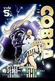 COBRA vol.5 COBRA THE SPACE PIRATE