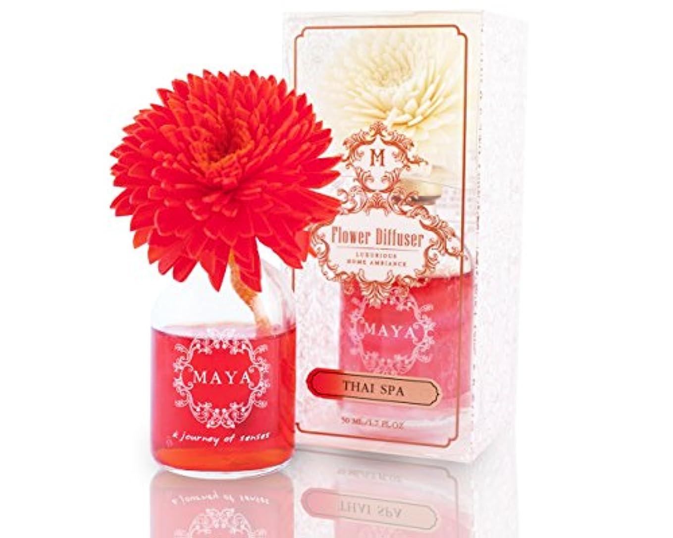 相対サイズ謎流暢MAYA フラワーディフューザー タイスパ 50ml [並行輸入品] |Aroma Flower Diffuser THAI SPA 50ml