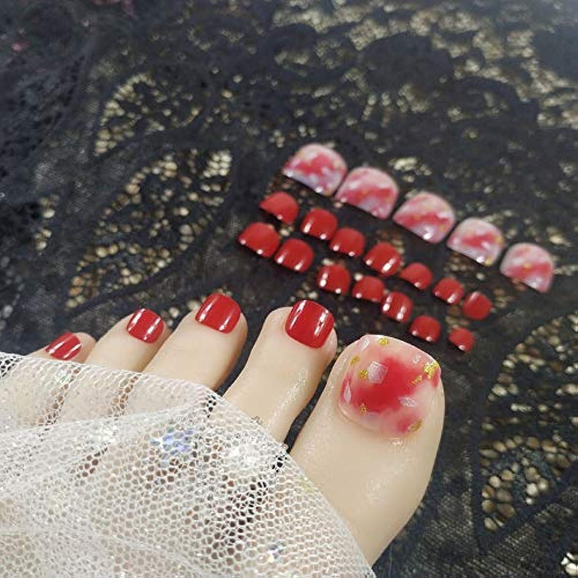 24枚入 ピンクと素敵な 足用 手作りネイルチップ シェルロード むら染デザイン 可愛い優雅ネイル つま先ネイルパッチ