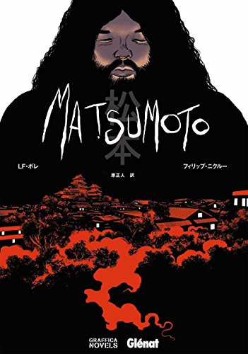 MATSUMOTO -