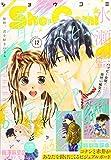 Sho-Comi(少女コミック) 2020年 6/5 号 [雑誌]