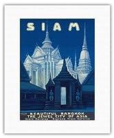 シャム - 美しいバンコク、タイ - アジアのジュエル市 - 国有鉄道、エクスプレス列車サービス - ビンテージな世界旅行のポスター によって作成された ウェニング c.1920s - キャンバスアート - 28cm x 36cm キャンバスアート(ロール)