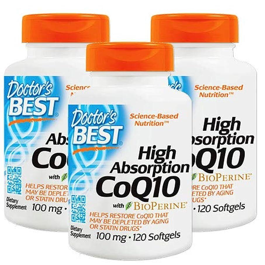 収束する白菜適応3個セット 高吸収CoQ10 100mg 120粒(softgel) [海外直送品]