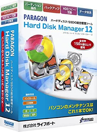 Paragon Hard Disk Manager 12