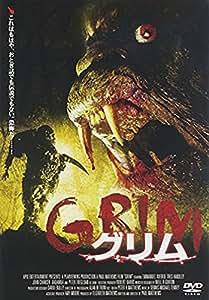 グリム [DVD]