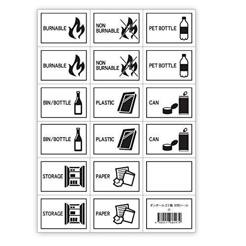 エムワールド ダンボールゴミ箱 小 分別シール 白黒 A4
