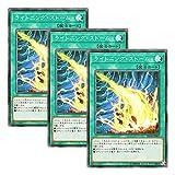 【 3枚セット 】遊戯王 日本語版 IGAS-JP067 Lightning Storm ライトニング・ストーム (スーパーレア)