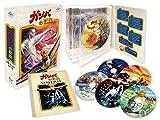 ガンバの冒険 Blu-ray BOX【初回限定生産】[Blu-ray/ブルーレイ]