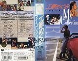 FMW 工藤めぐみ My Collection (マイ・コレクション) [VHS]