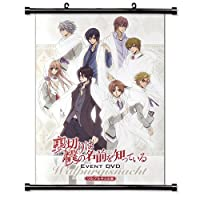 Uraboku (Uragiri wa Boku no Namae wo Shitteiru) Anime Fabric Wall Scroll Poster (32 x 48) Inches