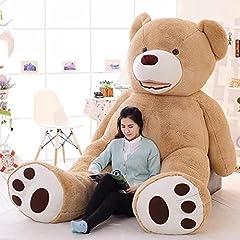 LOVESOUNDぬいぐるみ 特大 くま/テディベア アメリカCostCo 可愛い熊 動物 大きい/巨大 くまぬいぐるみ/熊縫い包み/クマ抱き枕/お祝い/ふわふわぬいぐるみ (200cm, ブラウン)