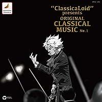 "ClassicaLoid presents ORIGINAL CLASSICAL MUSICS No.1-アニメ 『クラシカロイド』 で ""ムジーク""となった『クラシック音楽』を原曲で聴いてみる 第一集-"