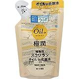 【3袋セット】 肌ラボ 極潤オイルイン化粧水 詰替用 植物性スクワランオイル配合 220ml × 3袋