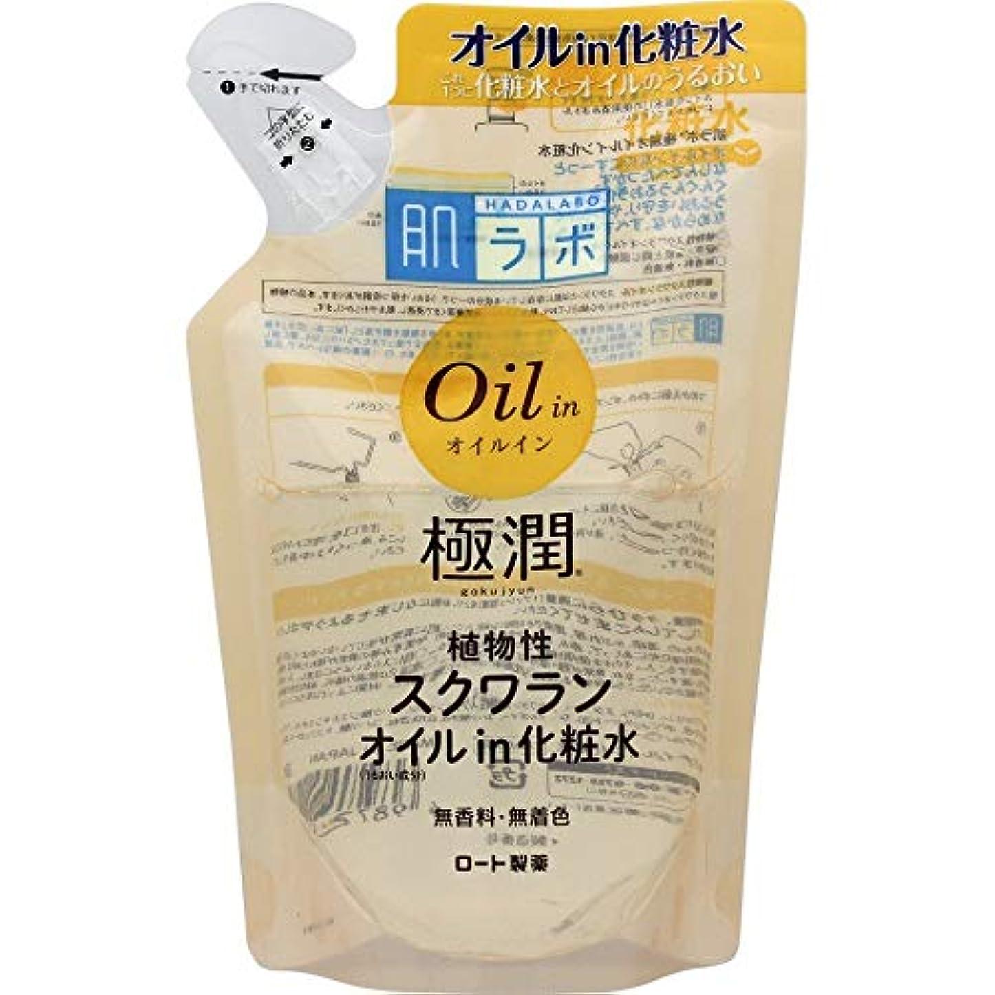 暗唱する風変わりなだます【3袋セット】 肌ラボ 極潤オイルイン化粧水 詰替用 植物性スクワランオイル配合 220ml × 3袋
