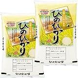 29年産 奈良産 ヒノヒカリ 10kg (5kg×2袋) 明日香 レンゲ栽培米 (7分づき(精米後約4.65k×2))