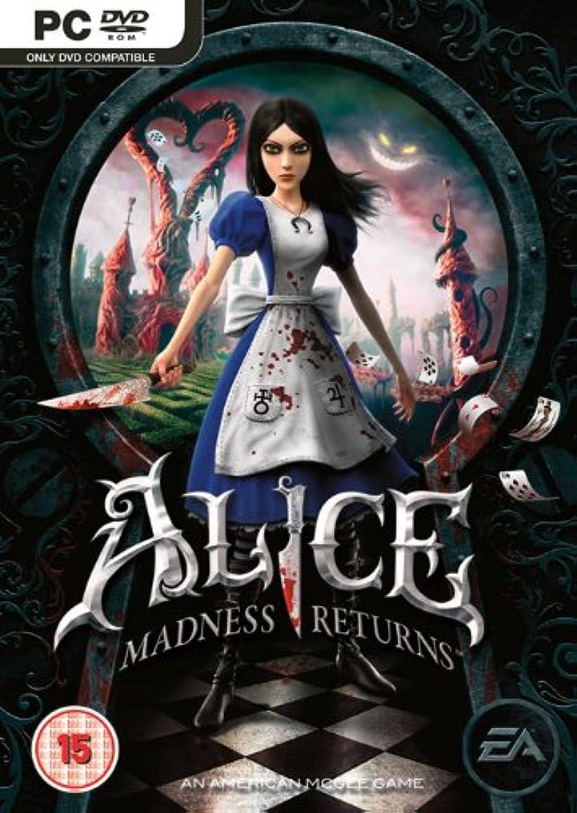 まばたき外科医巻き取りAlice Madness Returns (PC) (輸入版)