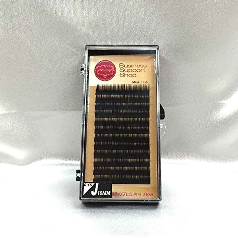 値するガム新着まつげエクステ Jカール(太さ長さ指定) 高級ミンクまつげ 12列シートタイプ ケース入り (太0.15 長10mm)