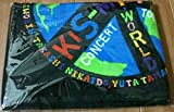 Kis-My-Ft2 キスマイ 公式グッズ 2015 CONCERT TOUR KIS-MY-WORLD スポーツタオル【黒 ブラック】