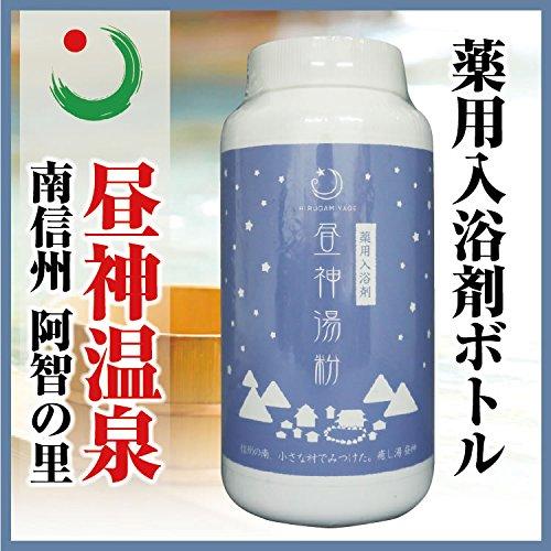 昼神の湯 薬用入浴剤(医薬部外品)ボトル 昼神温泉郷