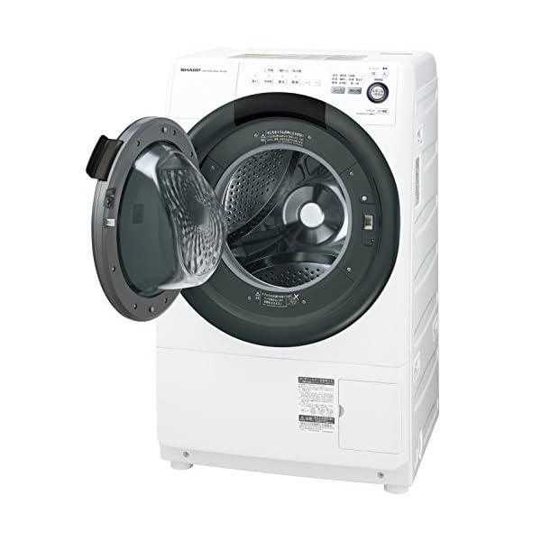 シャープ 洗濯乾燥機 ドラム式 左開き 7kg...の紹介画像2