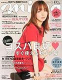 mina (ミーナ) 2013年 10月号 [雑誌]