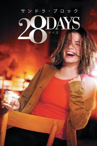 28 Days (字幕版)
