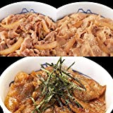 松屋人気丼ぶり詰合せセット(10個)(国産牛めし,カルビ焼肉,豚めし