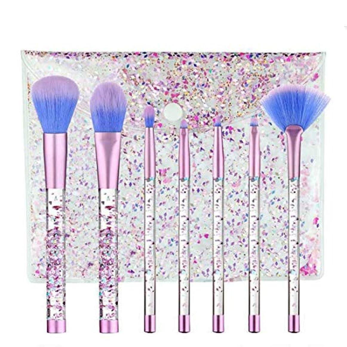 充電喉が渇いたそよ風Makeup brushes アクリルハンドル、ナイロンヘア、クリスタルポーチ、7パック液晶クリスタル化粧ブラシセット流砂グリッター化粧ブラシセット suits (Color : Blue Purple)