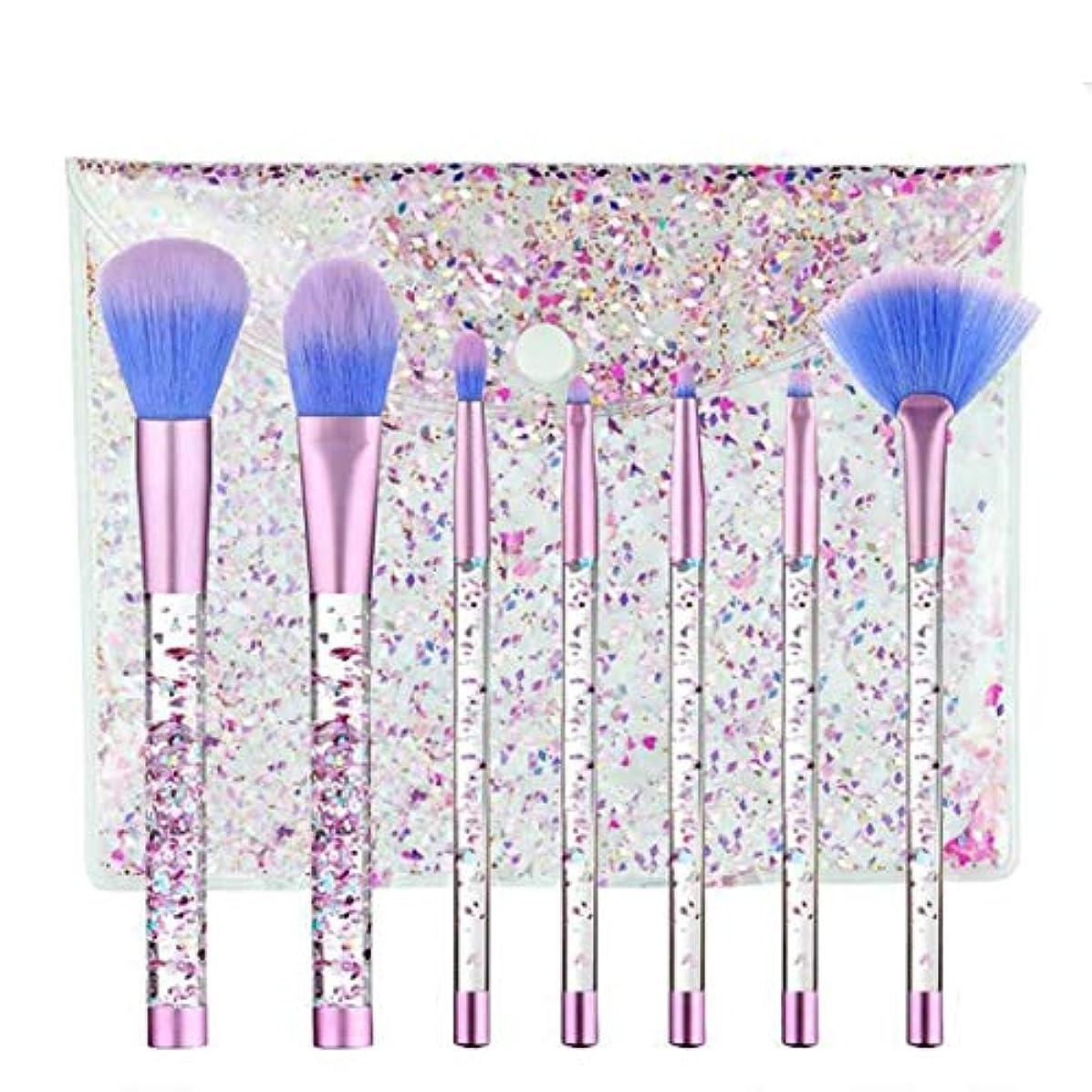 会計アナログ冒険Makeup brushes アクリルハンドル、ナイロンヘア、クリスタルポーチ、7パック液晶クリスタル化粧ブラシセット流砂グリッター化粧ブラシセット suits (Color : Blue Purple)