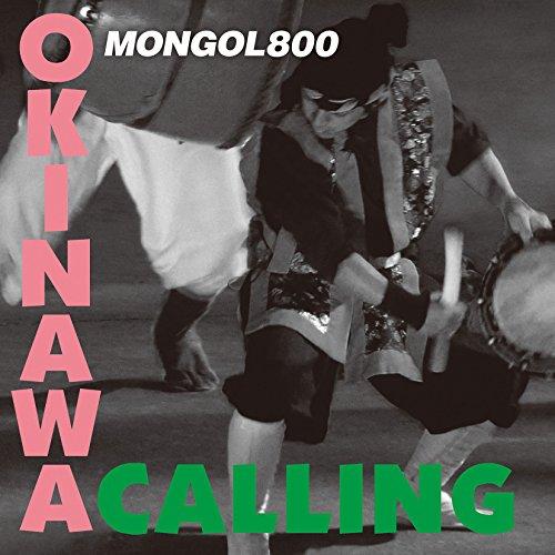 【琉球愛歌/MONGOL800】は○○ソングって知ってた?歌詞の意味とメッセージを徹底解釈♪の画像