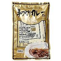 手作りカレーセット(大盛食品)/1袋(145.5g) TOMIZ/cuoca(富澤商店) スパイス ミックススパイス(混合)