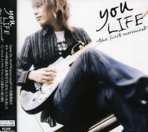 LIFE~the first movement~(初回限定盤)(DVD付)の詳細を見る