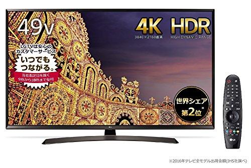 LG 49V型 4K 液晶テレビ HDR対応 49UJ630A + マジックリモコン セット