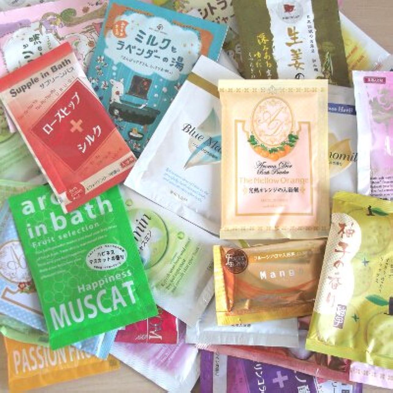 対応マーチャンダイジング詳細な入浴剤 福袋 100包 セット