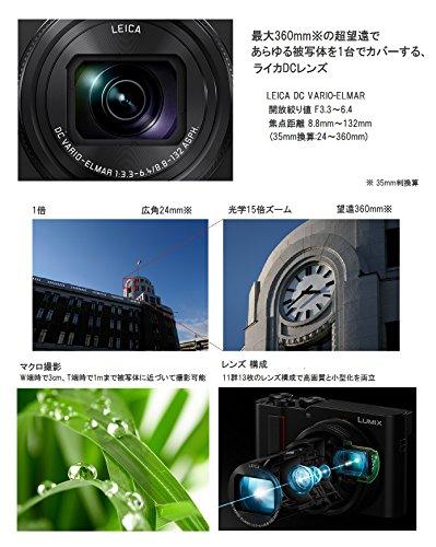 デジタルカメラ ルミックス 4枚目のサムネイル