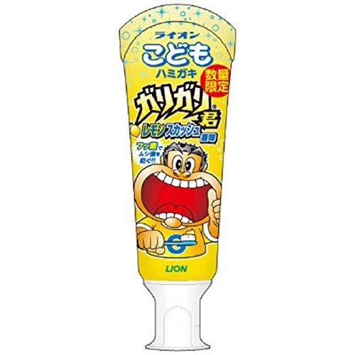 【数量限定】ライオンこどもハミガキ ガリガリ君 レモンスカッシュ香味 40g