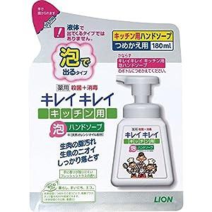 キレイキレイ 薬用 キッチン泡ハンドソープ 詰め替え 180ml(医薬部外品)