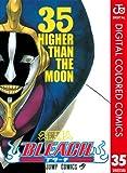 BLEACH カラー版 35 (ジャンプコミックスDIGITAL)