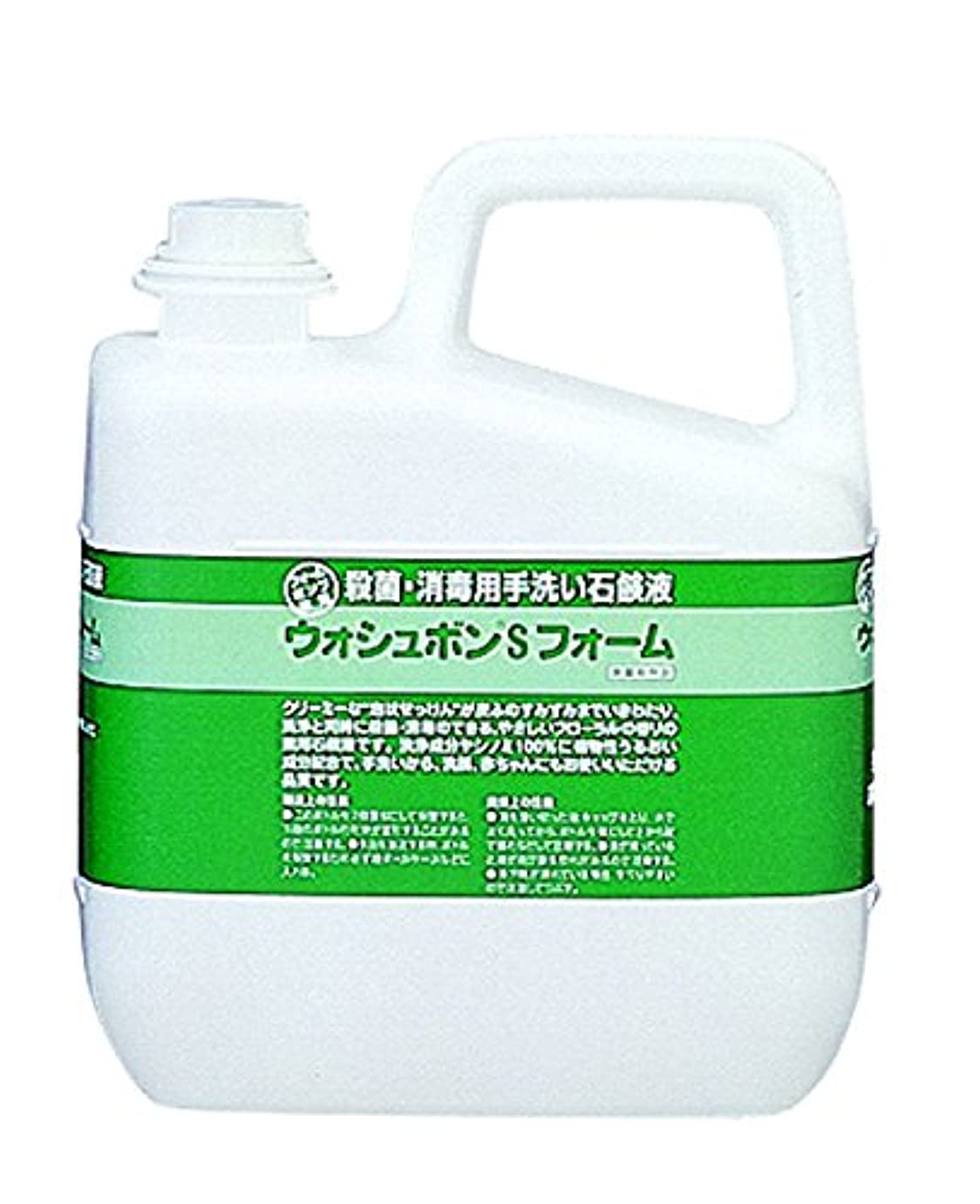 入り口名誉ある湿気の多いサラヤ ウォシュボン Sフォーム 5kg