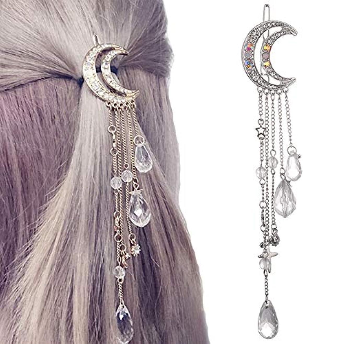補う小麦豚肉Hairpinheair YHMファッションエレガントな女性レディムーンラインストーンクリスタルタッセルロングチェーンビーズブラブラヘアピンヘアクリップヘアジュエリー(ゴールド) (色 : Silver)